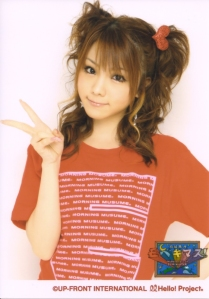 #5. Tanaka Reina