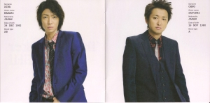 "ARASHI♥ ""Troublemaker"" LE (booklet scan1)"