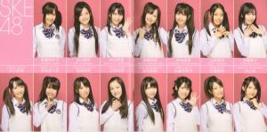 ~SKE48 Team K~