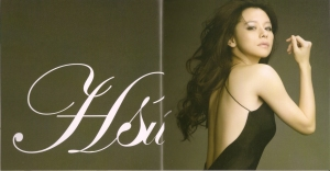 "Vivian Hsu ""Beautiful Day"" LE booklet (scan5)"
