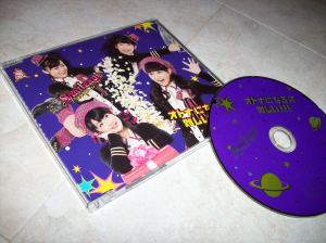 "S/mileage ""Otona ni narutte muzukashii"" indies CD single release..."
