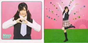 "Watarirouka Hashiritai ""Akkanbe bashi"" LE Type C (booklet scan2)"
