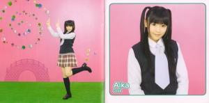 "Watarirouka Hashiritai ""Akkanbe bashi"" LE Type C (booklet scan3)"