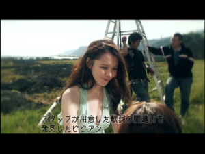 "Vivian Hsu in ""Beautiful Day"" making of..."