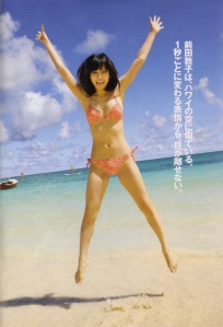 Maeda Atsuko in Weekly Playboy
