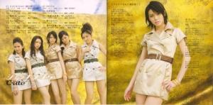 "C-ute ""Shocking 5"" (booklet scan1)"