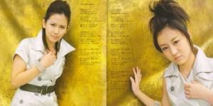 "C-ute ""Shocking 5"" (booklet scan3)"