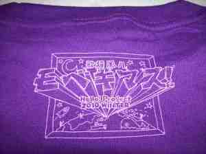 S/mileage T~shirt (back)