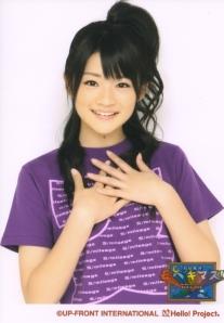 #1. Maeda Yuuka