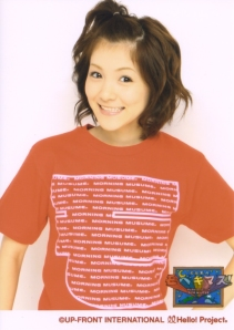 #8. Mitsui Aika