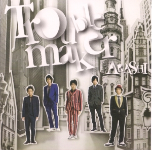 "ARASHI ""Troublemaker"" LE single (cover scan)"