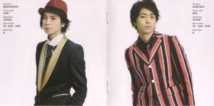"""ARASHI♥ """"Troublemaker"""" LE (booklet scan2)"""