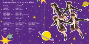 "S/mileage ""Otona ni narutte muzukashii!!!"" CD single (inner jacket scan)"