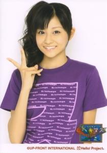 #4. Wada Ayaka