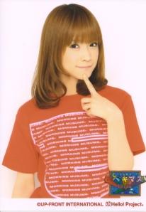 #1. Kamei Eri