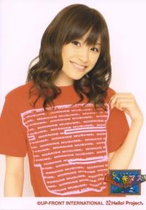 #2. Takahashi Ai