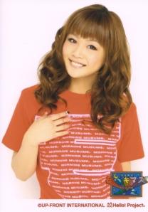 #3. Niigaki Risa