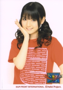 #6. Michishige Sayumi