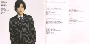"ARASHI♥ ""Troublemaker"" LE (booklet scan3)"