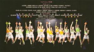 SKE48 TeamK...