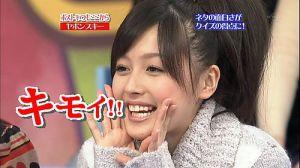 Kimoi~!!!!(^-^*)/♥