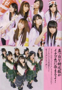 AKB48 Team PB in Weekly Playboy