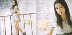 "C-ute ""Shocking 5"" (booklet scan6)"