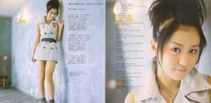 "C-ute ""Shocking 5"" (booklet scan9)"