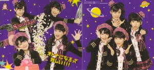 "S/mileage ""Otona ni narutte muzukashii!!!"" single (cover scan)"