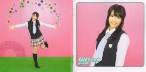 "Watarirouka Hashiritai ""Akkanbe bashi"" LE Type C (booklet scan5)"