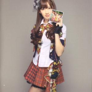 "AKB48 ""Kamikyoku Tachi"" booklet (scan3)"