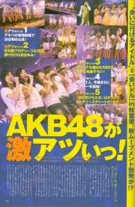 AKB48 meets UTB Vol 173 April 2006...