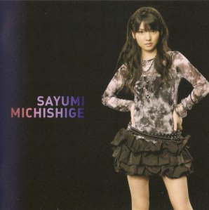 "Momusu ""10 MY ME"" LE (booklet scan0006)"