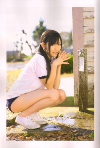 Mayuyu♥ in bloomers...