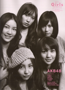 AKB48 in Popeye May 2010