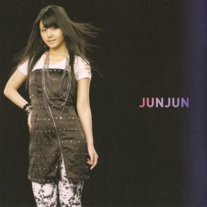 "Momusu ""10 MY ME"" LE (booklet scan0009)"