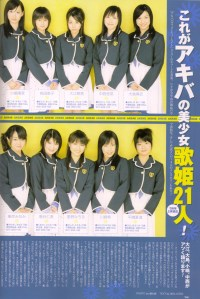AKB48 debuts in UTB Vol.173 April 2006
