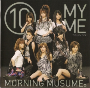 "Momusu ""10 MY ME"" LE jacket (cover scan)"