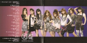 "Momusu ""10 MY ME"" LE (booklet scan0002)"