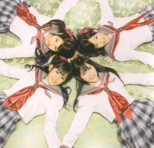 ~Watarirouka Hashiritai's first shashinshuu「Akkanbe」~♥!