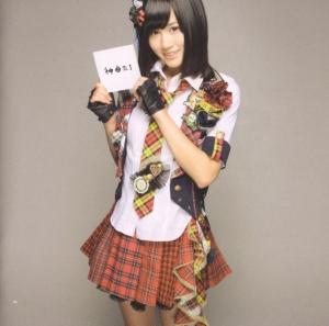 "AKB48 ""Kamikyoku Tachi"" booklet (scan1)"
