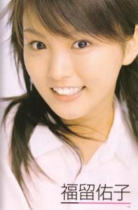 Fukudome Yuko in UTB Vol.171 Dec. 2005...