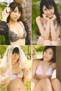 """Watarirouka Hashiritai """"Akkanbe"""" shashinshuu Scan0045"""