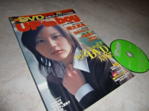 UTB Vol.174 June 2006, the DVD issues...♥!