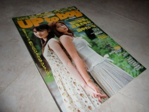 """UTB Vol.171 December 2005 (the """"Angels"""" cover)!"""