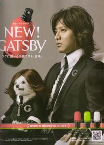 Kimutaku♥ad for GATSBY...
