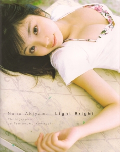 "Akiyama Nana ""Light Bright"" (cover scan)"