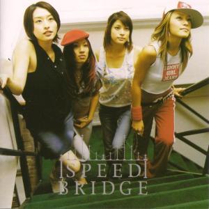 """SPEED """"Bridge"""" album cover scan"""