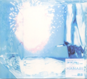 "Mr.Children ""Hanabi"" CD single (cover scan)"