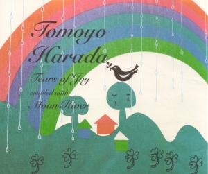 "Harada Tomoyo ""Tears of joy"" single (cover scan)"